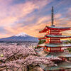 Fuji Japan in Spring. Fujiyoshida, Japan at Chureito Pagoda and Mt. Fuji in the spring with cherry blossoms Stock Photo