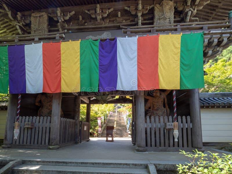  de DaishÅ - dans le temple, Japon image libre de droits