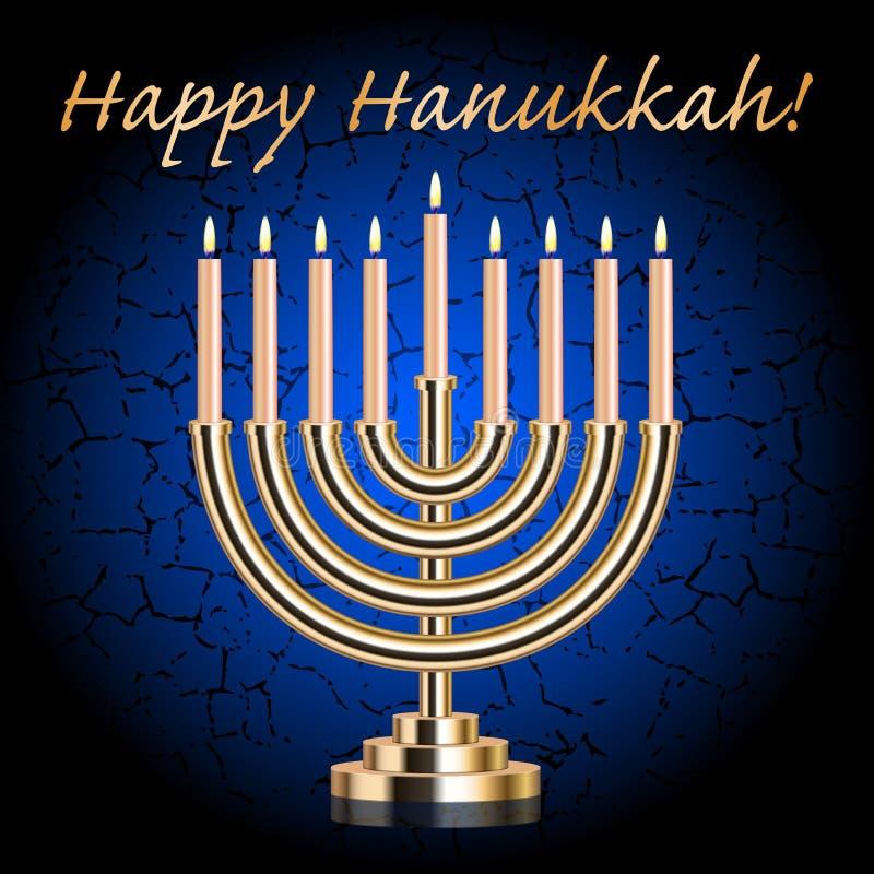 ¡Hanukkah feliz! ilustración del vector