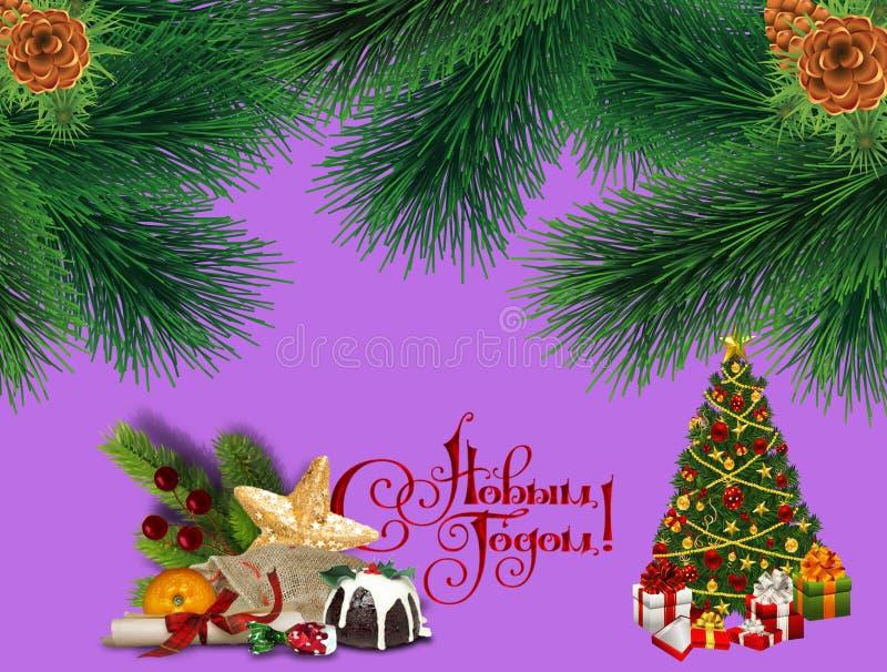 ¡La Navidad y Año Nuevo! Tarjeta y papeles pintados hermosos para su mesa imagen de archivo libre de regalías