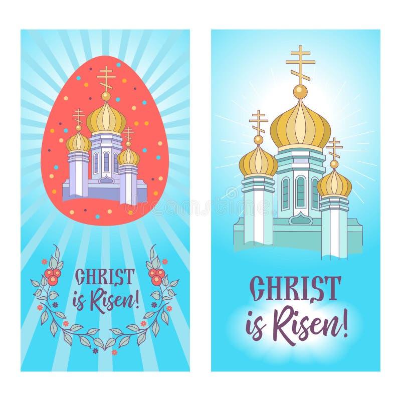 ¡Pascua feliz! ¡Vector Pascua illustrationhappy! ¡Suben a Cristo! Tarjeta de felicitación del ejemplo del vector con imagen de Ch ilustración del vector