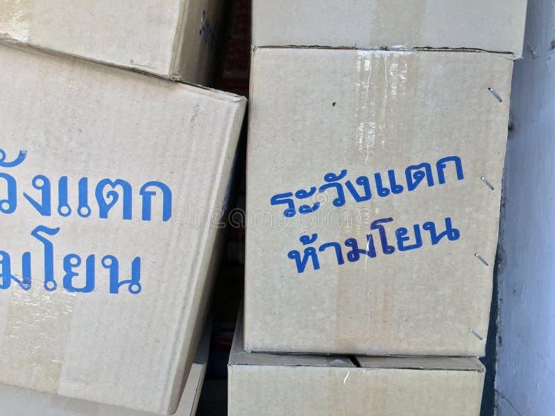 """¡Pila de caja de papel, de color gris y de color del azul del texto en la lengua tailandesa """"Warning! Frágil, no hace el  del  imagenes de archivo"""