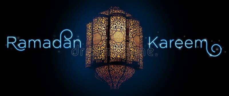 «Ramadan Kareem»