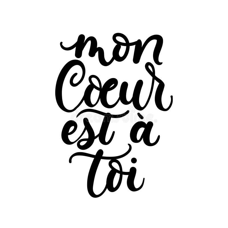«Mon coeur est toi «francuski literowanie, sposobu Mój serce należy ty «w angielskim Inspiracyjny miłość plakat royalty ilustracja