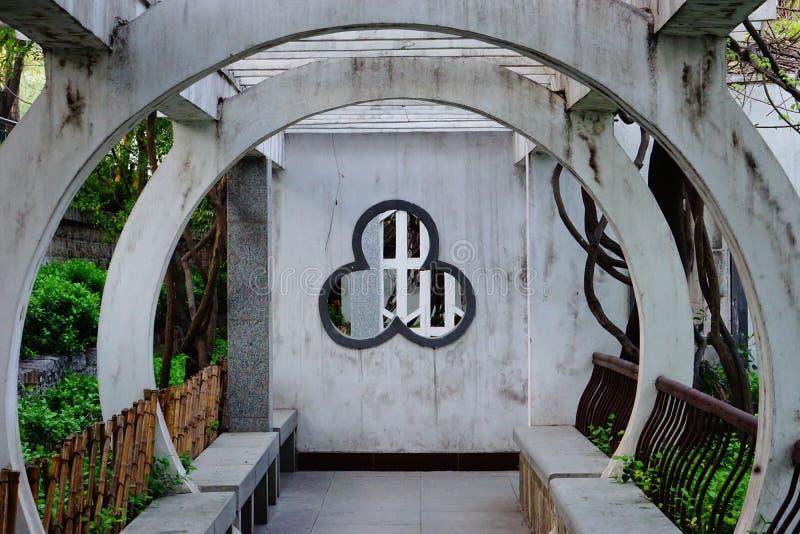 ¼ Œgarden del ï del edificio de China de la tradición imágenes de archivo libres de regalías