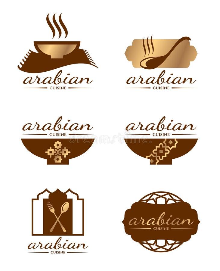 ¿:? Diseño de sistema árabe del vector del logotipo de la cocina de Brown y del oro ilustración del vector