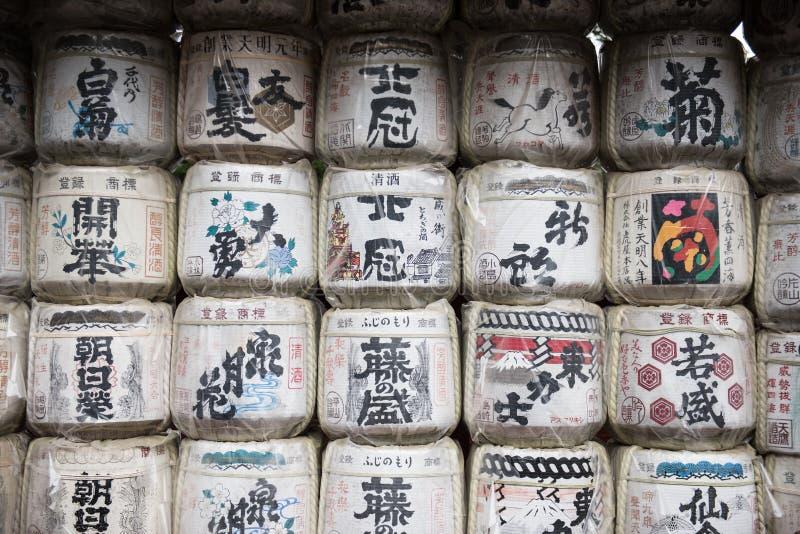 À l'intérieur d'un temple au Japon photos libres de droits