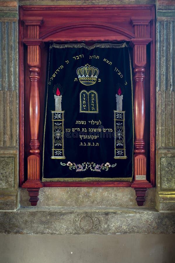 À l'intérieur de la synagogue photographie stock libre de droits