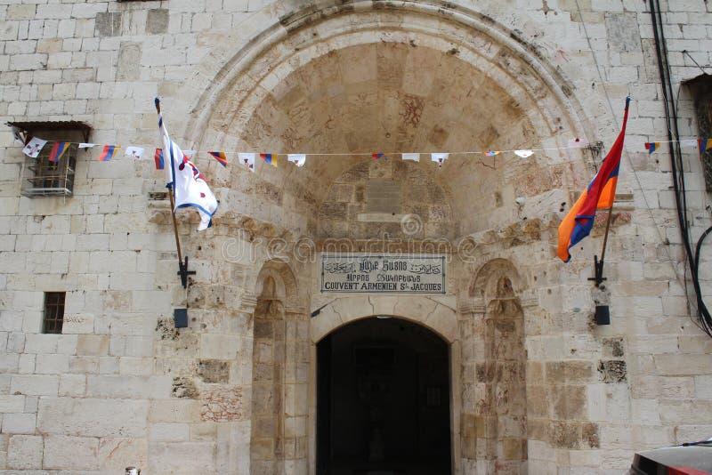 À l'intérieur de le du patriarcat arménien de Jérusalem photos libres de droits