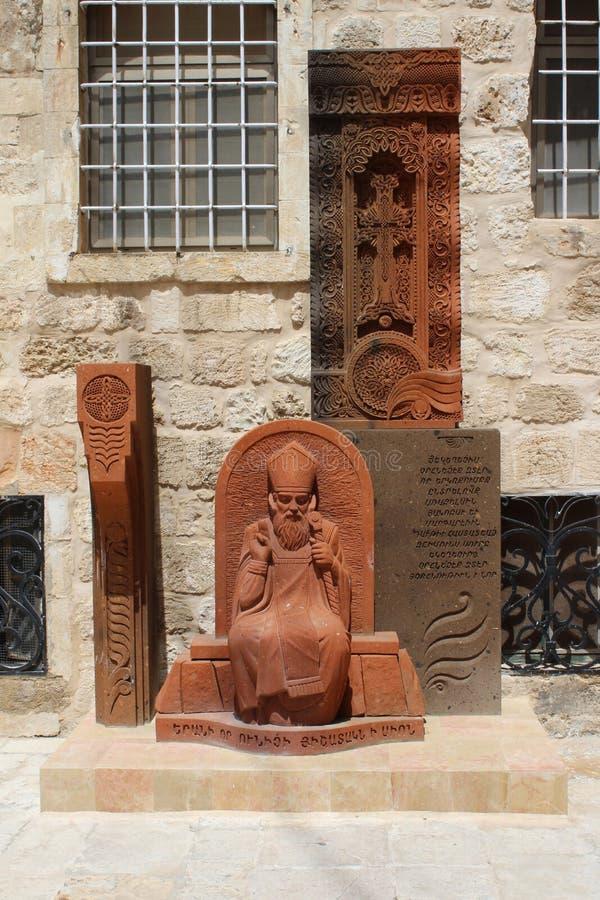 À l'intérieur de le du patriarcat arménien de Jérusalem images libres de droits