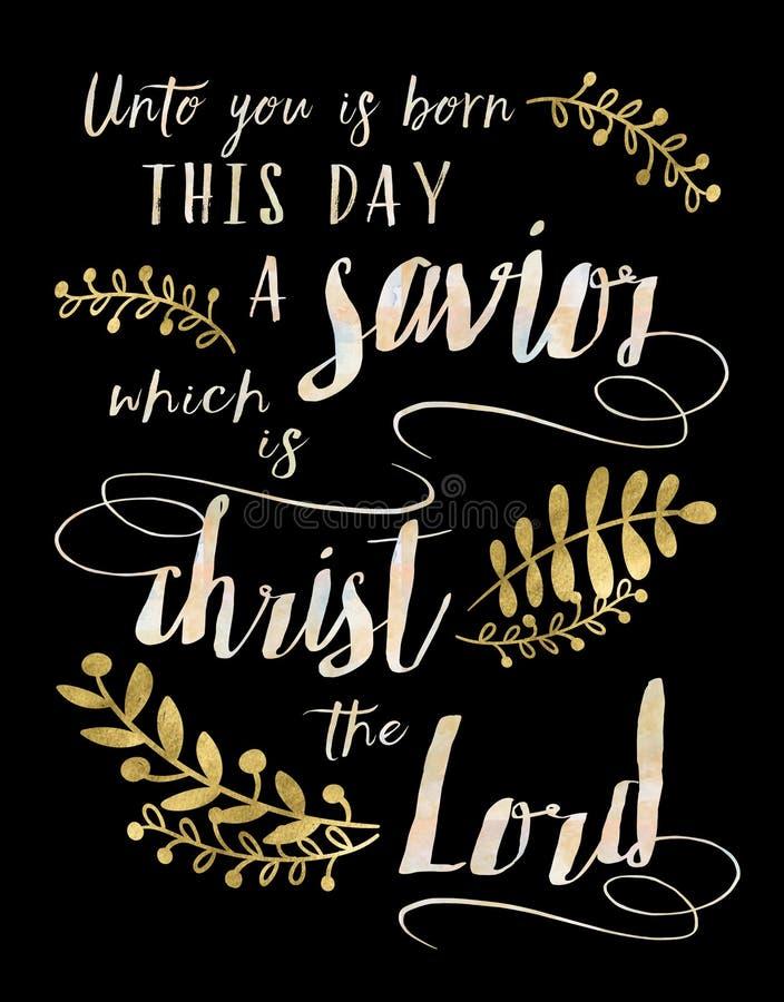 À nous un enfant est né ce jour un sauveur, le Christ le seigneur illustration stock