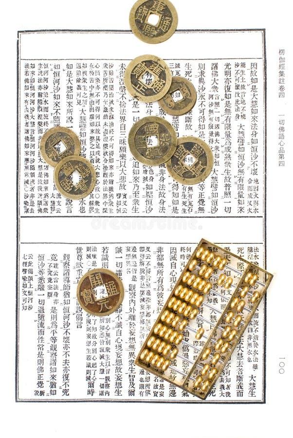 ábaco chinês e moedas fotos de stock royalty free