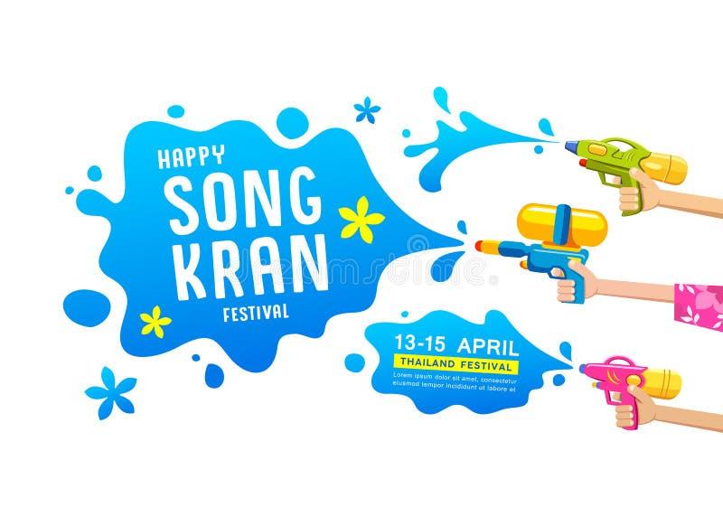 Água feliz da arma de Tailândia do festival de Songkran no projeto do vetor das coleções das mãos ilustração royalty free