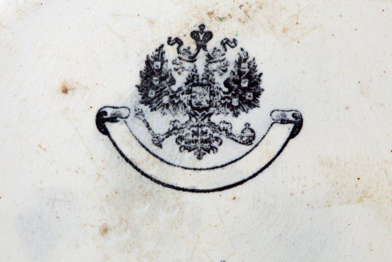 Águia dobro imperial do vintage foto de stock royalty free