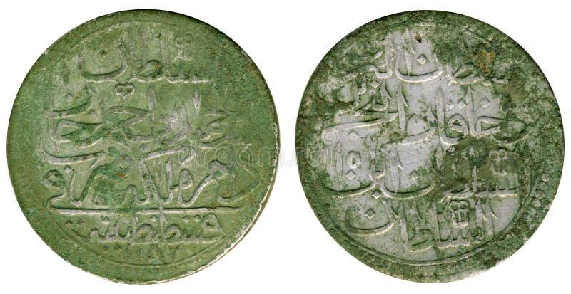 Árabe de la moneda imagen de archivo