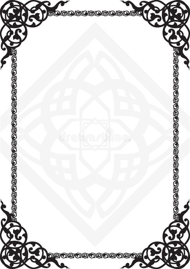 Árabe del marco stock de ilustración. Ilustración de sirio - 27224521