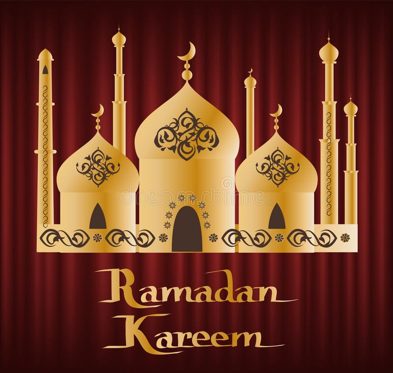 Árabe festivo, Ramadan Kareem, vector de la religión libre illustration