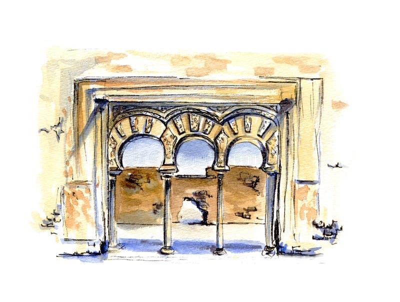 Árabe pintado à mão da arquitetura da ilustração do esboço da aquarela ilustração do vetor