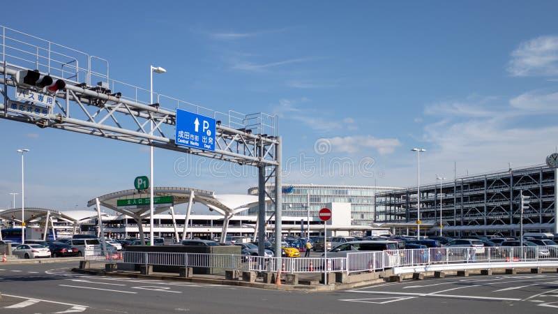 Área de estacionamento no aeroporto Narita Aeroporto internacional de Narita no Tóquio Japão fotos de stock