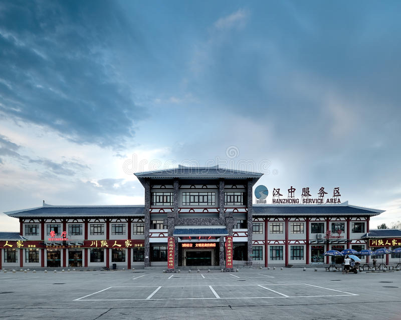 Área de serviço de Hanzhong China-Hanzhong foto de stock royalty free