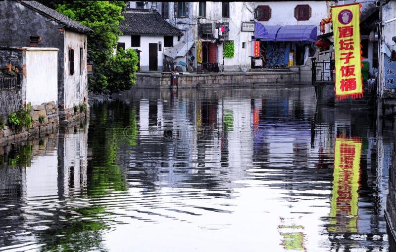 Área escénica China de la ciudad del agua de Tongli imagenes de archivo