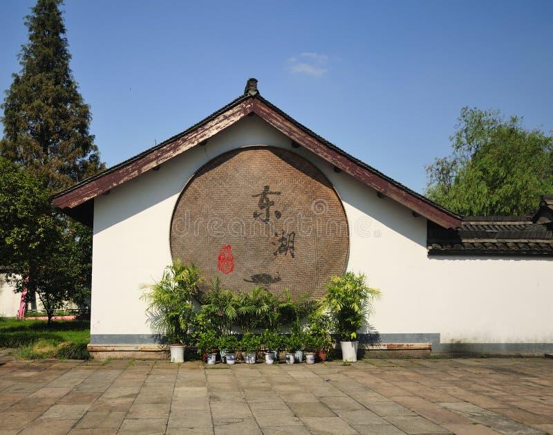 Área escénica Shaoxing China del lago del este foto de archivo libre de regalías