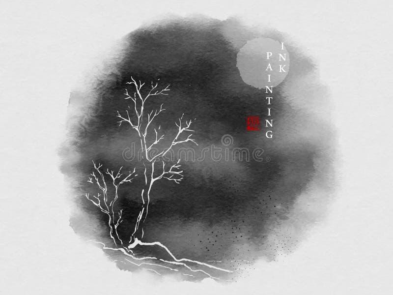 Árvore da ilustração da textura do vetor da arte da pintura da tinta da aquarela e o fundo da lua Tradu??o para a palavra chinesa fotografia de stock