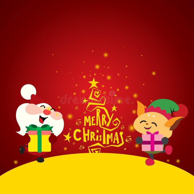 Árvore de Natal, duende bonito e Papai Noel feliz ilustração do vetor