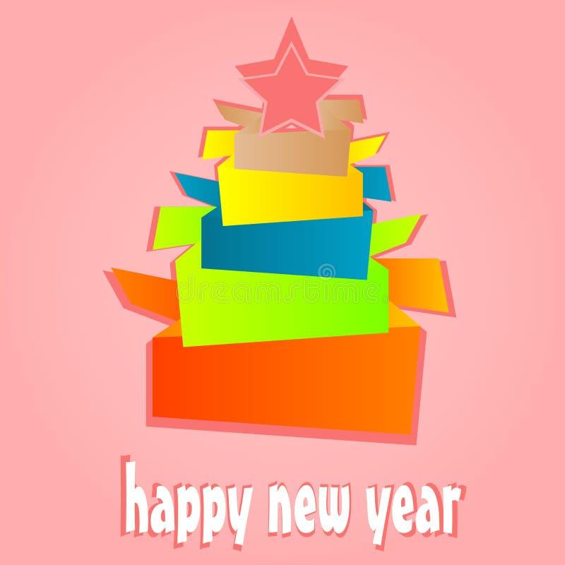 Árvore do ano novo de Origami. cartão do feriado do Natal ilustração stock