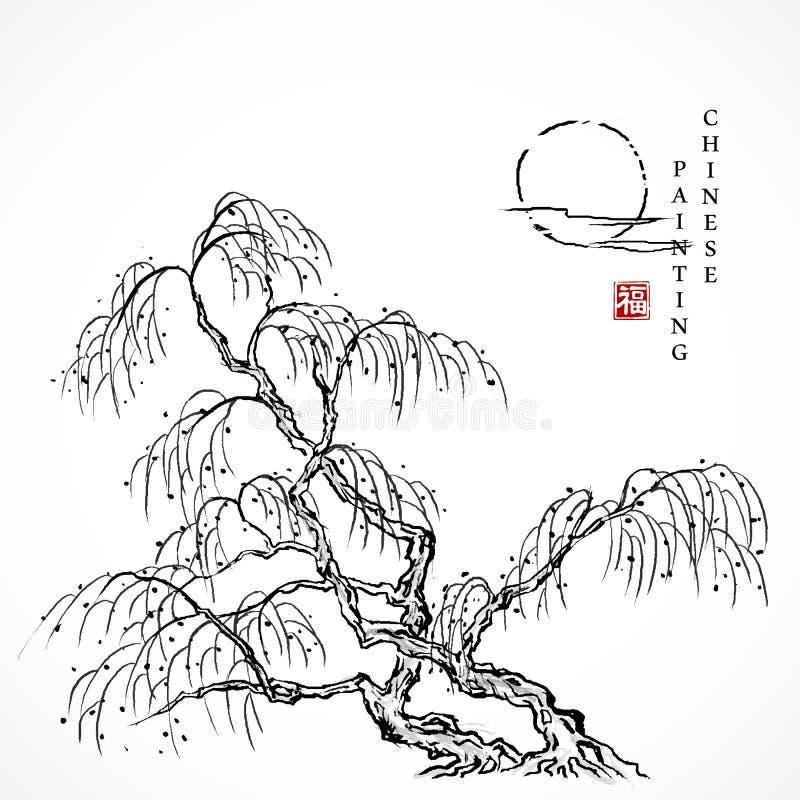 Árvore e sol de salgueiro da ilustração da textura do vetor da arte da pintura da tinta da aquarela Tradu??o para a palavra chine ilustração royalty free