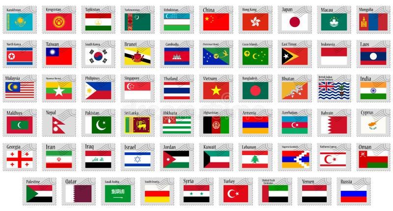 Download Coleção de selos de Ásia ilustração do vetor. Ilustração de planeta - 29829816