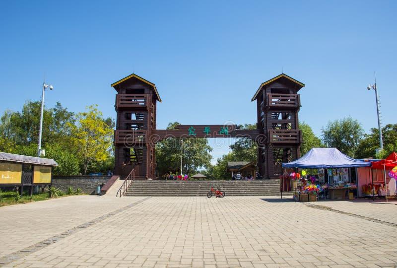 Ásia China, parque de WanPinghu do Pequim, arquitetura paisagística, porta de entrada imagem de stock royalty free