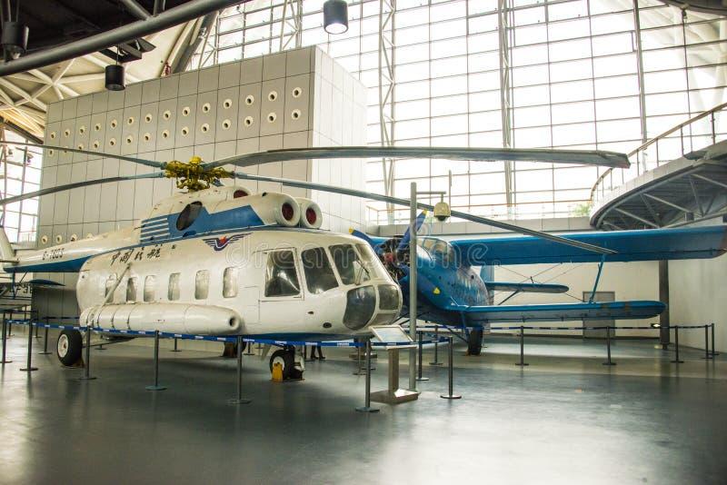 Ásia China, Pequim, museu da aviação civil, salão de exposição interno imagem de stock royalty free