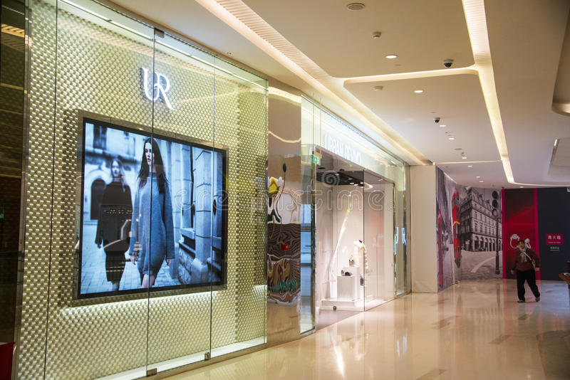 Ásia China, Pequim, shopping de Chang Ying Tian Jie, decoração interior foto de stock