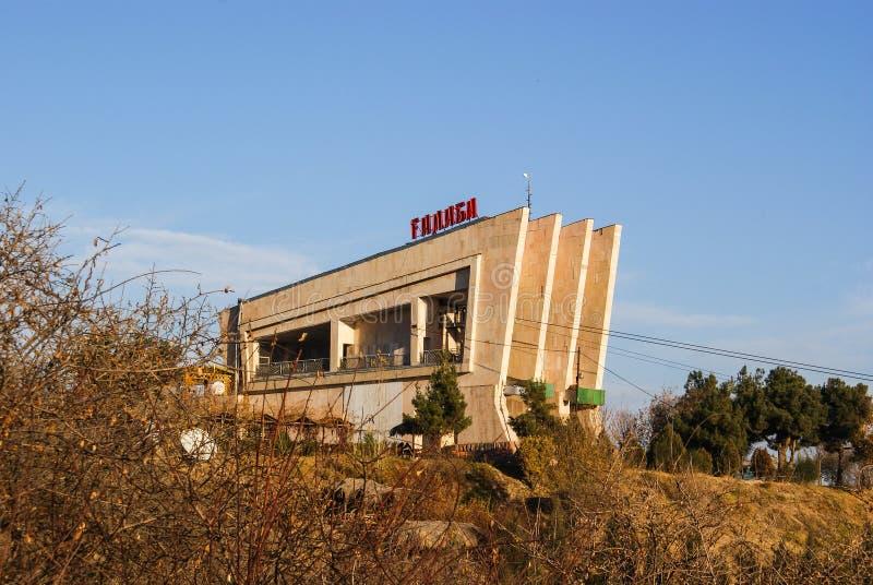 «zwycięstwo park «Górna stacja wagon kolei linowej w Dushanbe zdjęcia stock