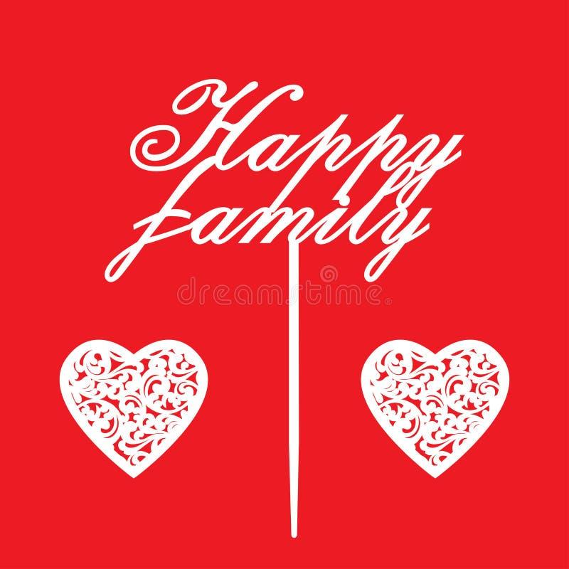 'ÑŒTopper ‡ Ð°Ñ ÐŸÐΜÑ, вырезывание лазера семья счастливая Украшать торта Сердце освещенный свет праздника гирлянды украшений пре бесплатная иллюстрация