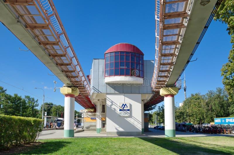 '单轨铁路车路的展览会'驻地在莫斯科,俄罗斯 库存图片