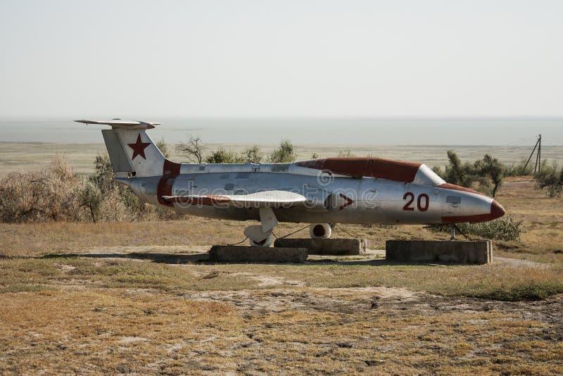 '第二次世界大战的军用设备军事小山'博物馆,露天在捷姆柳克,克拉斯诺达尔地区,俄罗斯 库存照片
