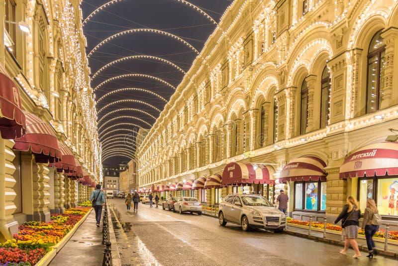 € de Moscou, Russie «le 8 juillet 2017 : COLLEZ le stor célèbre de département photographie stock libre de droits