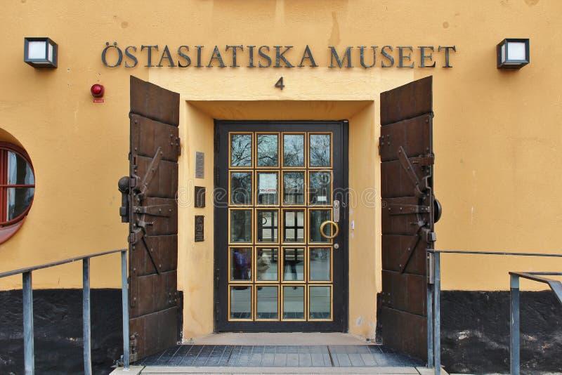 Ã-Stasiatiska museet, Stockholm stock afbeeldingen