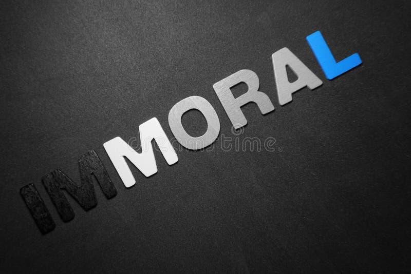 不道德 向量例证