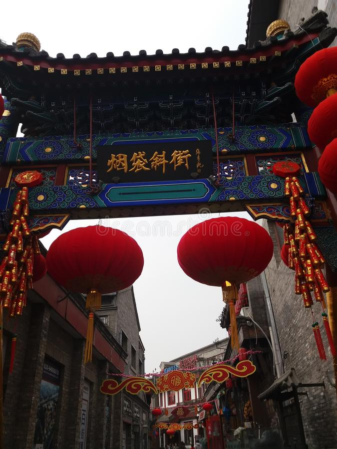 中华人民共和国的首都 免版税库存图片