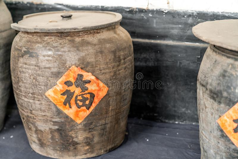 An ancient kitchen in the qiaos courtyard in Shanxi Province, China. Ancient Chinese kitchen utensils,An ancient kitchen in the qiaos courtyard in Shanxi royalty free stock image
