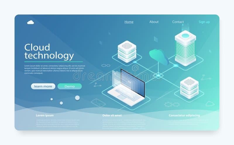 主持网络等量概念的云彩 联机计算存贮概念 概念云彩存贮 向量例证