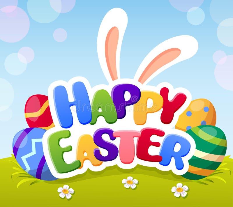 与兔宝宝耳朵和鸡蛋的愉快的复活节卡片 皇族释放例证