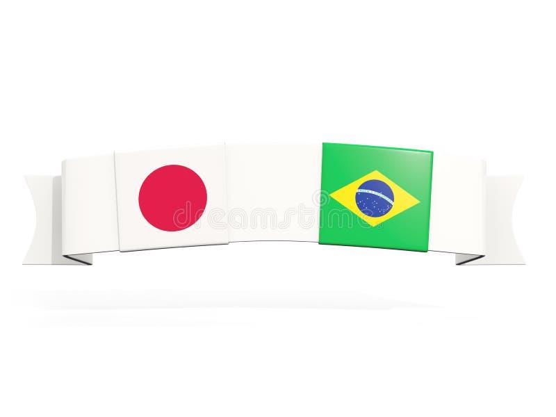 与日本和巴西的两面方形的旗子的横幅 皇族释放例证