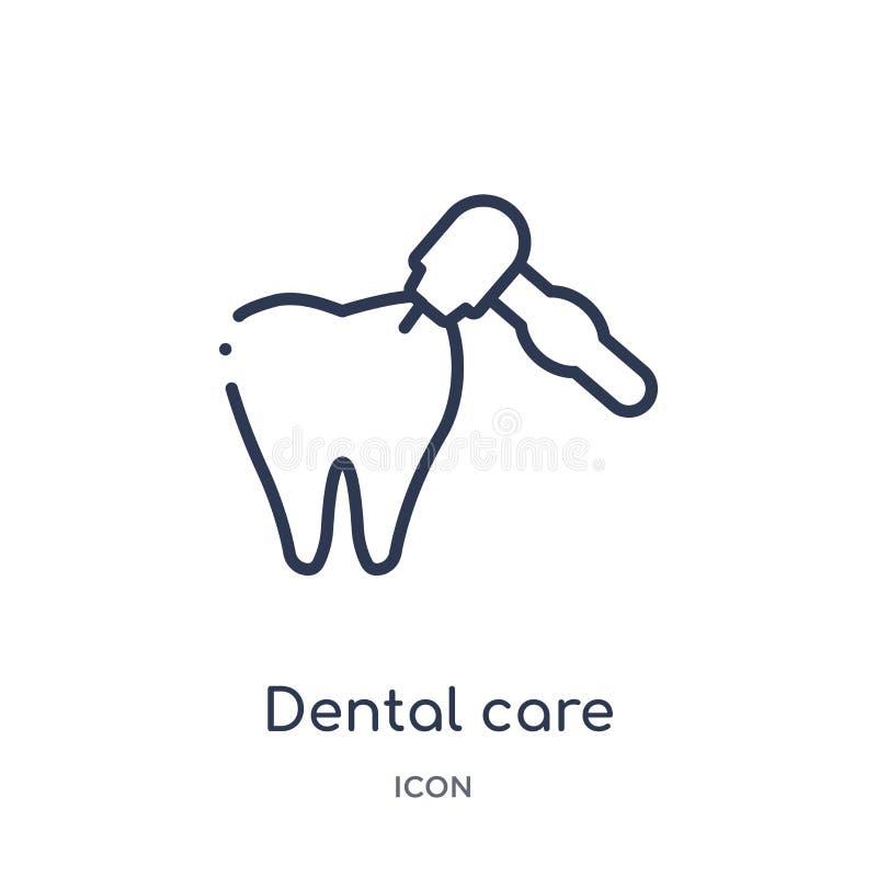 从牙医概述汇集的线性牙齿保护象 稀薄的线在白色背景隔绝的牙齿保护象 牙齿保护 库存例证