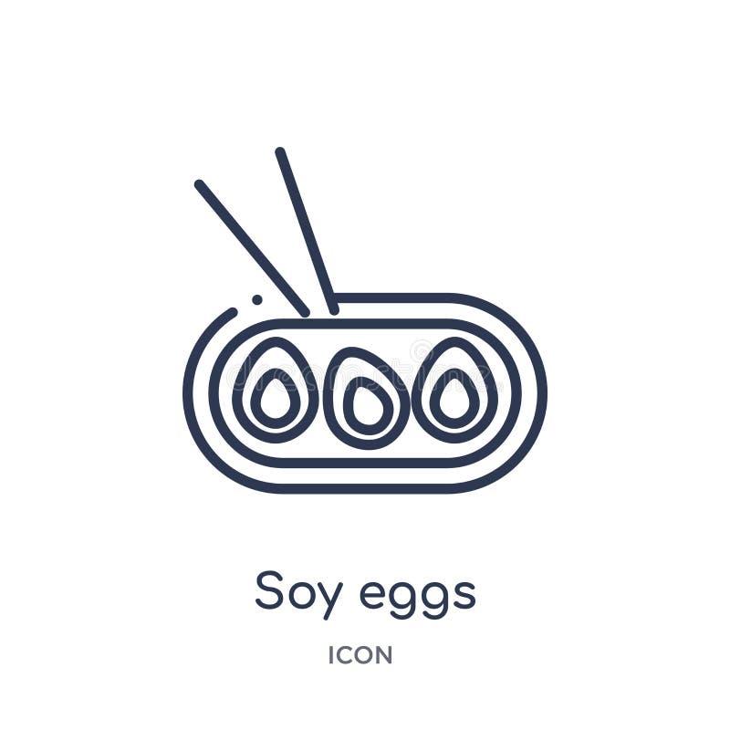 从食物和餐馆概述汇集的线性大豆蛋象 稀薄的线大豆在白色背景隔绝的蛋象 大豆鸡蛋 向量例证