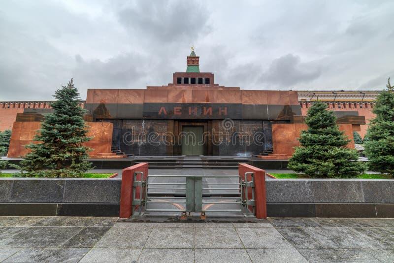 俄罗斯红场 列宁` s陵墓 免版税库存照片