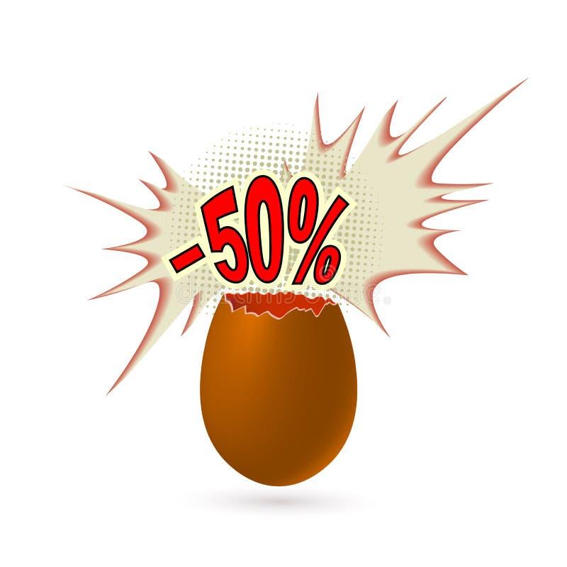 Ägg med a negativ femtio procent stock illustrationer